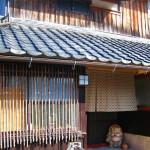 かまどのご飯を味わいに 滋賀県の一日一組のお宿 畦