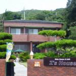 和歌山県の海辺にある別荘風ゲストハウスに宿泊 Z'sHouse