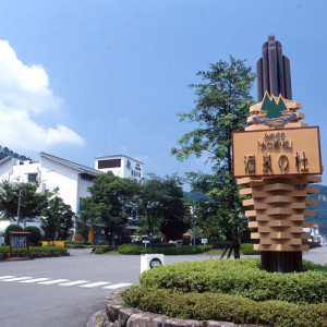 酒泉の杜 綾陽亭