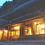 東京、西多摩の南北朝より670年続く古民家の宿 山城