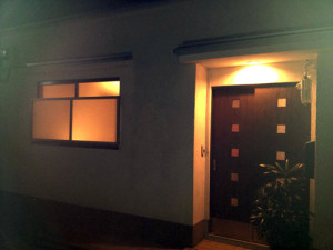 京の小宿 KANA町家