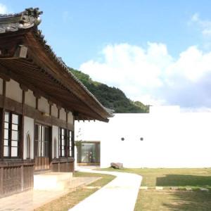 天城温泉禅の湯