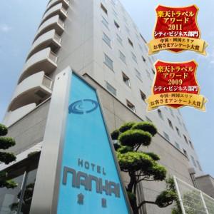 ホテル NANKAI倉敷