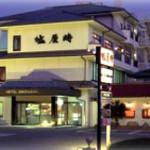 福島県のホテルに宿泊 ホテル塩屋崎