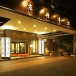 群馬県の旅館に宿泊 岸権旅館